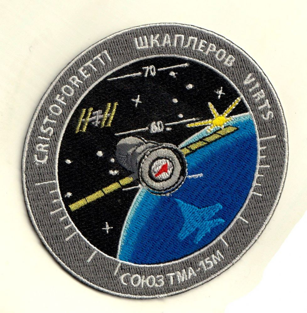 Mission Patches On Mission 4 To The International Space: International Space Station Official Soyuz TMA-15M